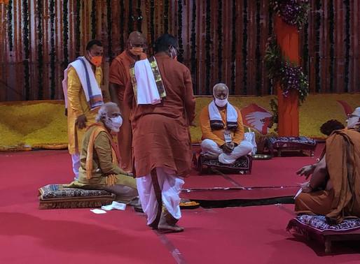 PM मोदी ने रखी राम मंदिर की आधारशिला, जय श्रीराम के जयकारों से गूंजा देश