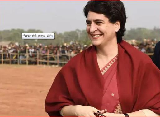 प्रियंका ने कहा- जय सियाराम, भूमिपूजन बने राष्ट्रीय एकता का अवसर