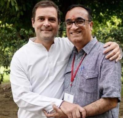 अजय माकन राजस्थान कांग्रेस के नए प्रभारी बने, तीन सदस्यीय कमेटी का गठन