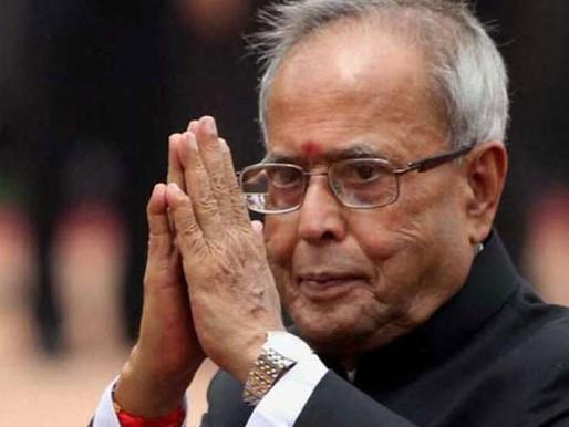 नहीं रहे भारत रत्न पूर्व राष्ट्रपति प्रणब मुखर्जी