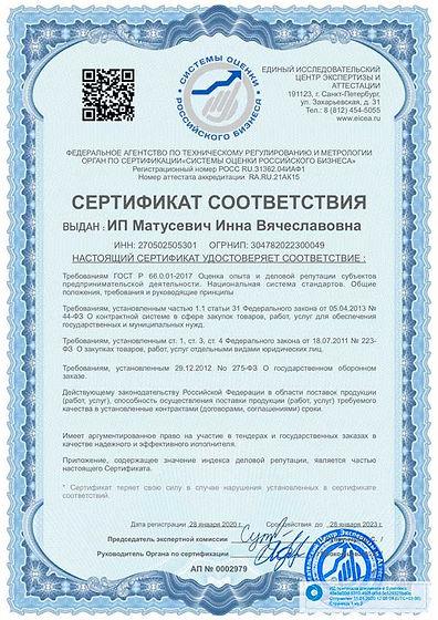 28-sertifikat-oodr.jpg