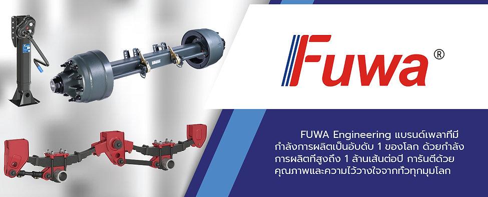 2020 BN 975x394 - FUWA.jpg