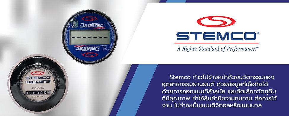 2020 BN 975x394 - STEMCO.jpg