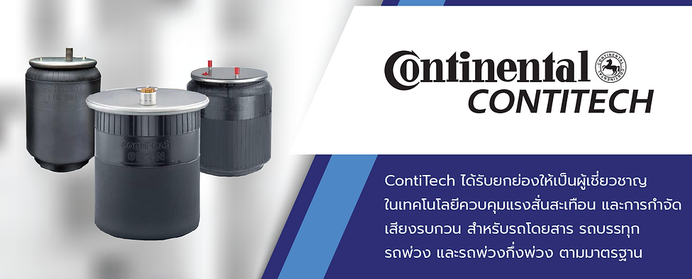 2020 BN Contitech 975x394.png