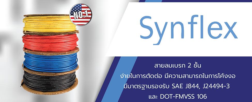 2020 BN Synflex 975x394.png