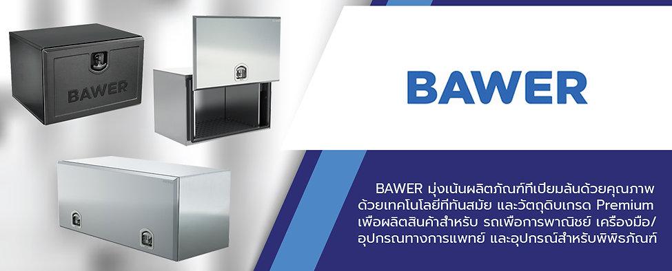 2020 BN 975x394 - BAWER.jpg