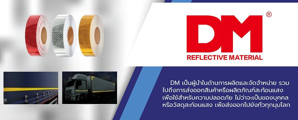 2020 BN 975x394 - DM.jpg