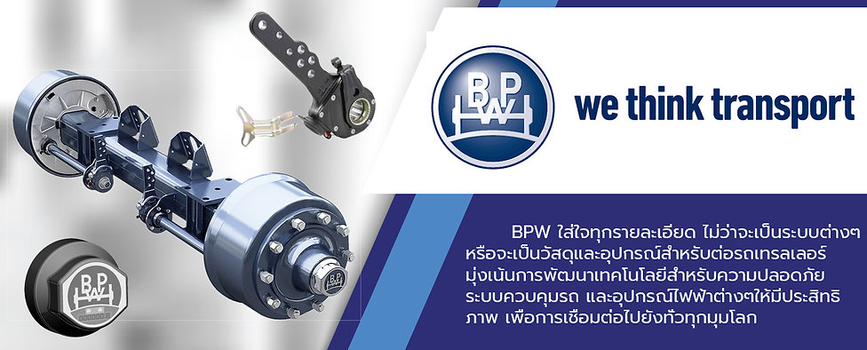 2020 BN 975x394 - BPW.jpg