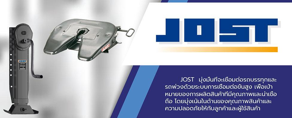 2020 BN 975x394 - JOST.jpg