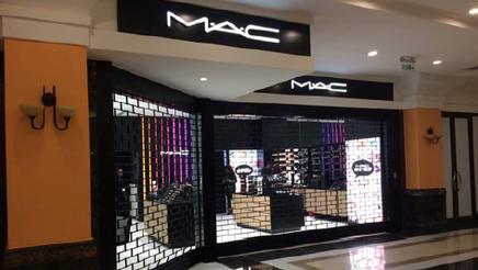 MAC, Acacia Mall, Kampala
