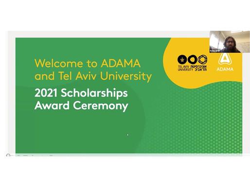 Adama Center – Scholarship Awards Ceremony 2021