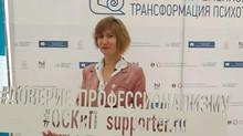 Мастер-класс на конференции ОСКиП