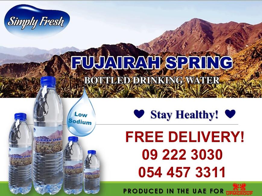 Fujairah Spring Water.jpg