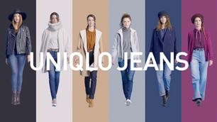 UNIQLO JEANS women 2017
