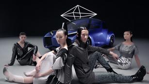 TOYOTA RHOMBUS for Shanghai motor show 2