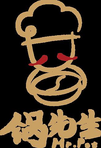 锅先生logo正稿.png