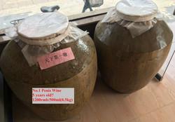 tiger wine jar price (1)