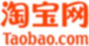 サイト:画像:日本:手配&輸入:中国:TAOBAO.jpg