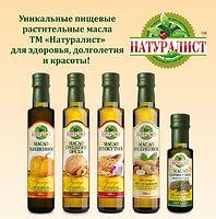 サイト:ビジネス紹介:ロシア:商社:LLC Trading House HERM