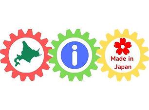 サイト:画像:日本:トップ:当サイトについて.jpg