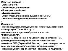 サイト:画像:日本:道東-ロシアビジネス:ロシア語資料の作成.jpg