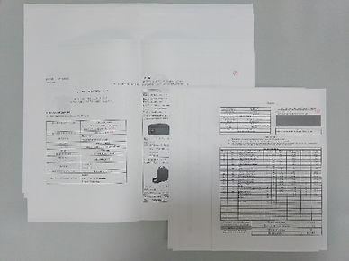 サイト:画像:日本:輸入相談サポート:資料の作成サポート.jpg