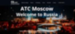 サイト:ビジネス紹介:ロシア:観光:ATC-MOSCOW:画像:サイト.jpg