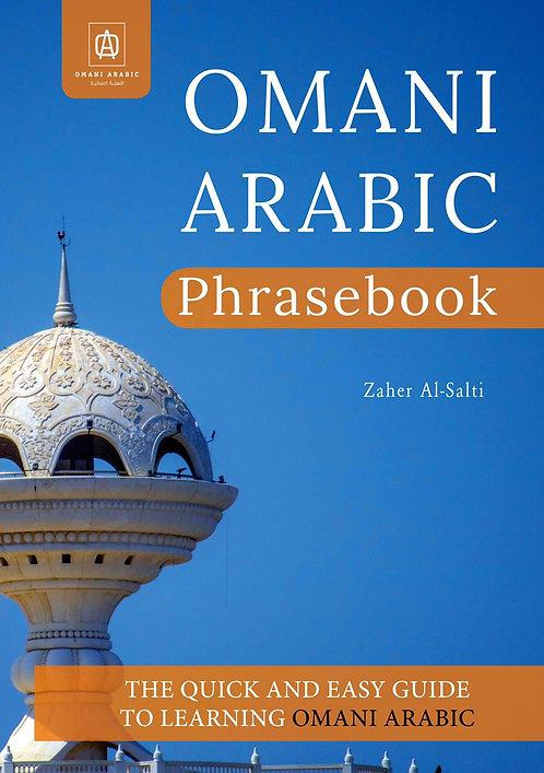 OMANI ARABIC Phrasebook