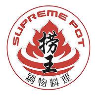 supreme pot logo.jpg