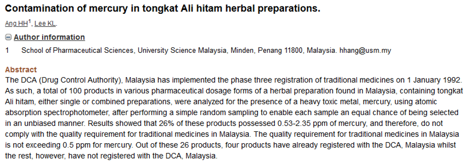 Tongkat Ali contamination.PNG
