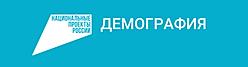 Demografiya_logo_cvet_goriz_inversiya_le