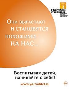 !_Vaza_30x40.jpg
