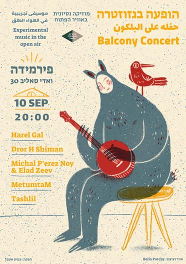 Balcony Concert Poster
