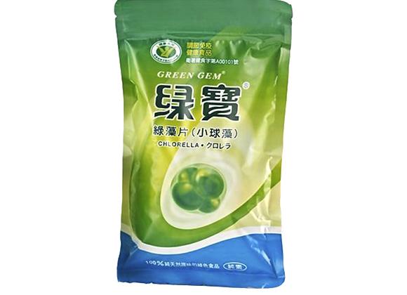 Chlorella Green Gem - 250mg - 1000 Comprimidos