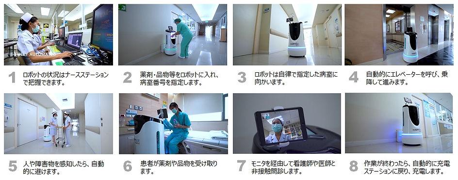 case of hospital.jpg