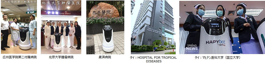 hospital_list.jpg