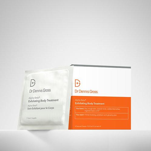 Alpha Beta® Exfoliating Body Treatment 8 Pk