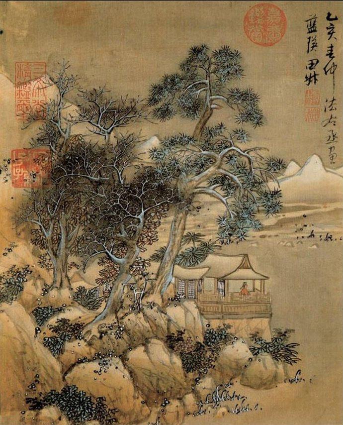 Китайский пейзаж.Продолжение.