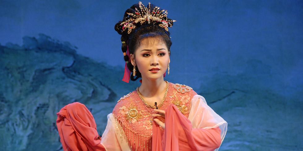 «Отрывки из разных спектаклей» хуанмэйской оперы