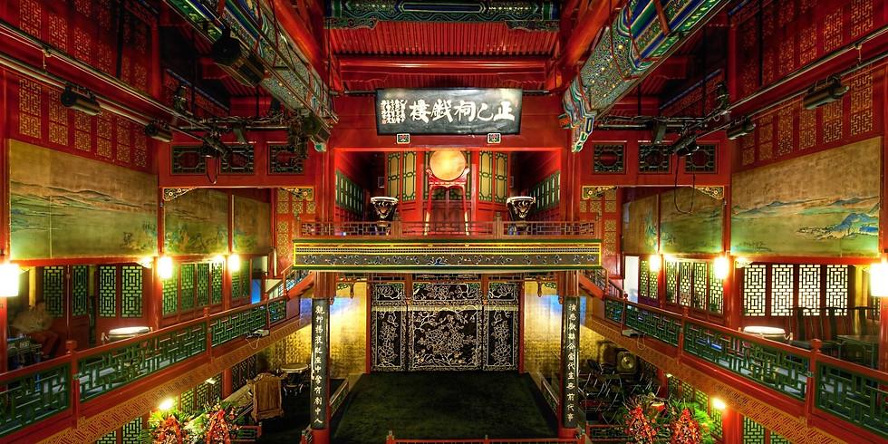 Кинопоказ документального фильма «Пекинские театры китайской оперы»