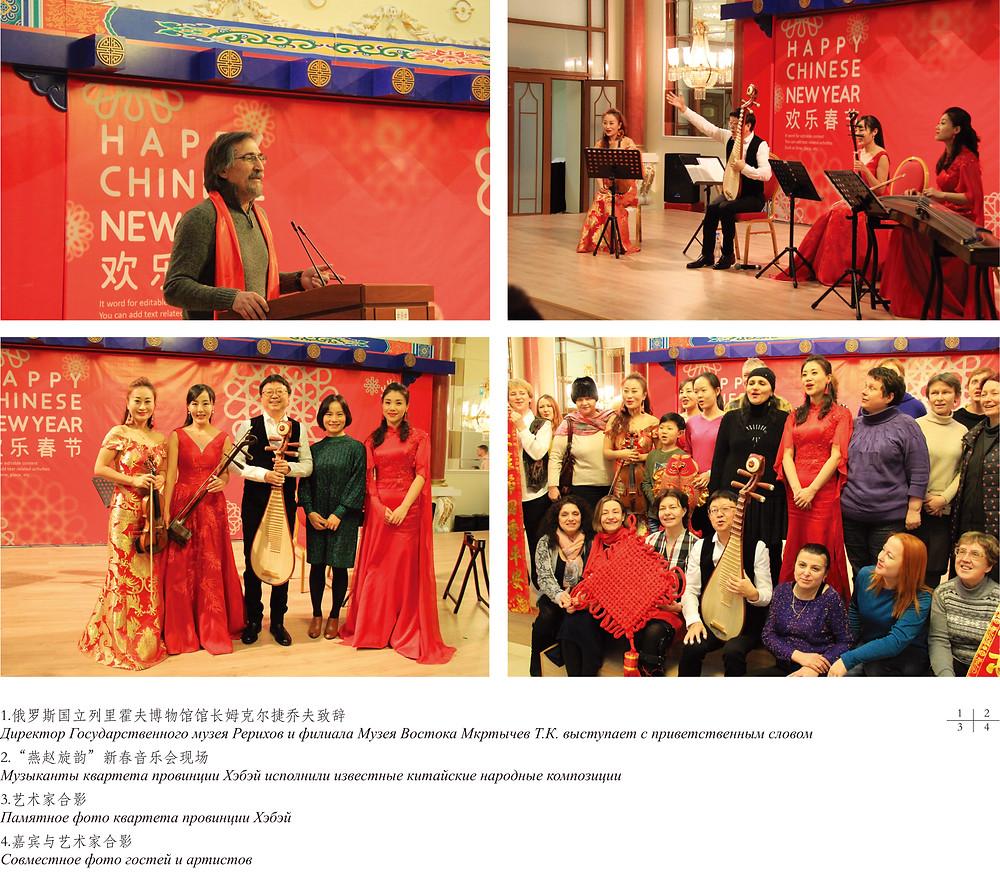 5 февраля 2018 г. состоялась торжественная церемония открытия выставки новогодних картинок уезда Уцзян провинции Хэбэй «Время, запечатлённое в картинках»