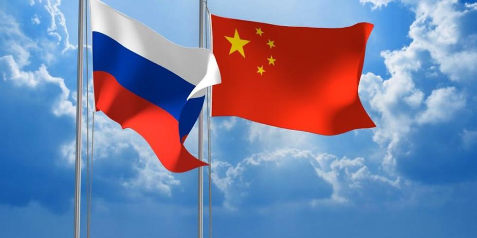 Лекция «Российско-китайское образовательное сотрудничество: основные формы и направления».