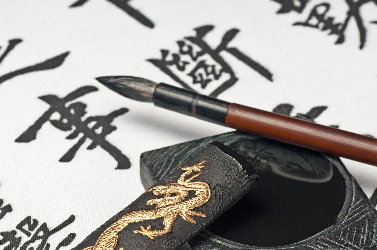 Основы китайской каллиграфии Продолжение