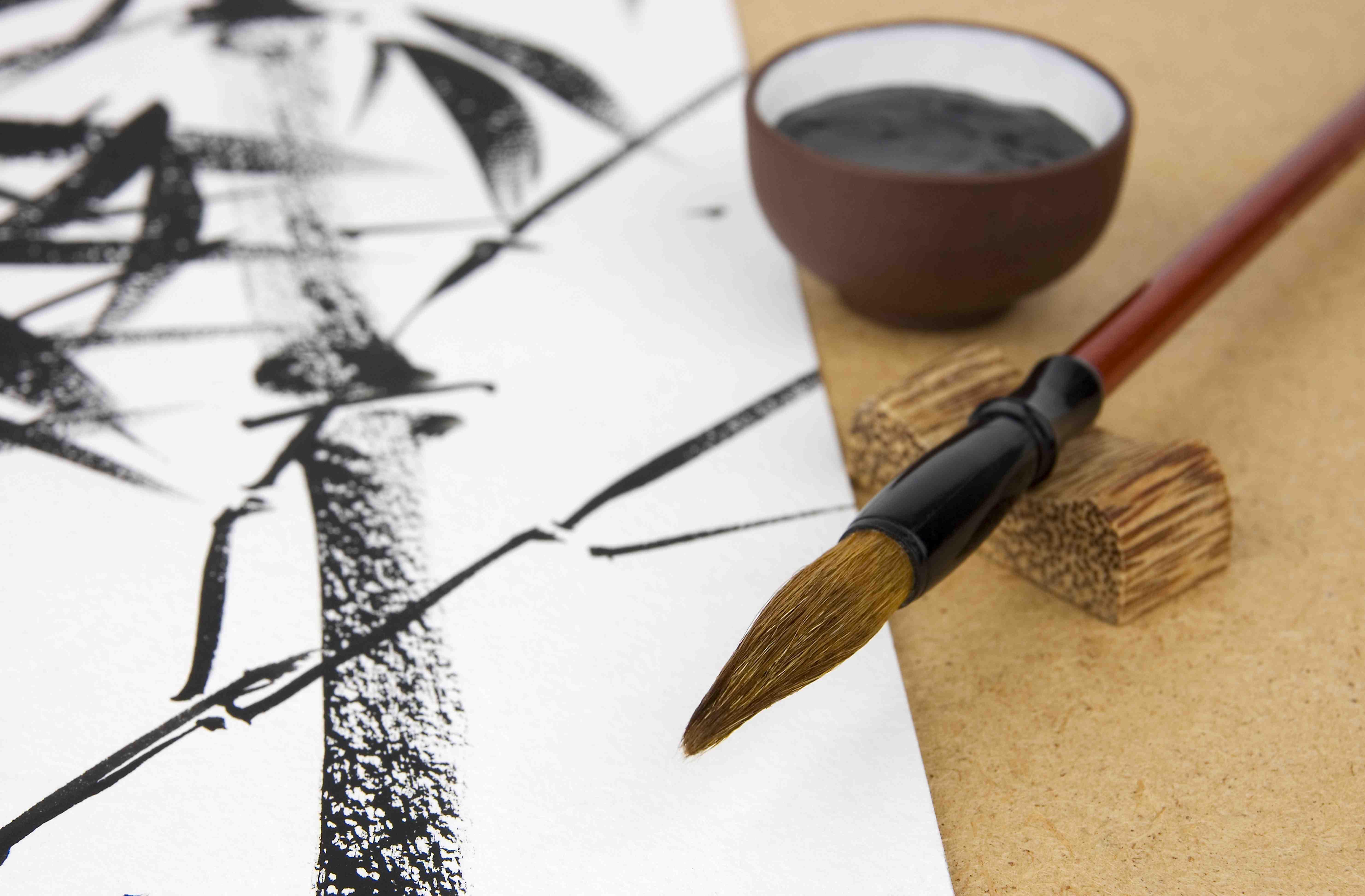 Курс «Основы китайской каллиграфии»