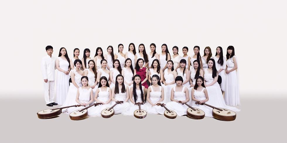 Концерт камерного оркестра музыкальных инструментов Жуань «Близкое знакомство с классикой народной музыки»