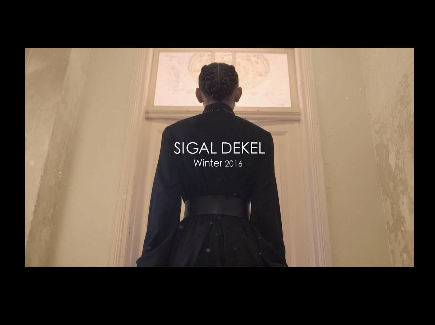sigal