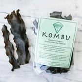 Kombu seaweed.jpg