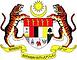 Mahkamah Anak Negeri WP Labuan