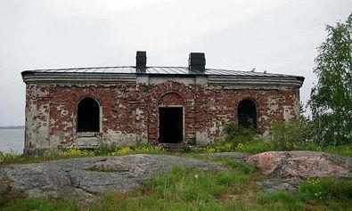 Vasikkasaaren ja Koivusaaren kartta. 1900. Museovirasto.