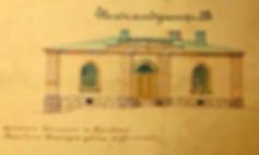 Vartiorakennus no 18. Yksityiskohta rakennuspiirustuksista 1869. Museovirasto.